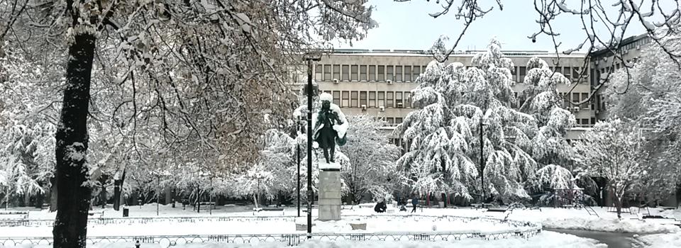 Факултет за физичку хемију