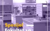 Београд живи – ФФХ