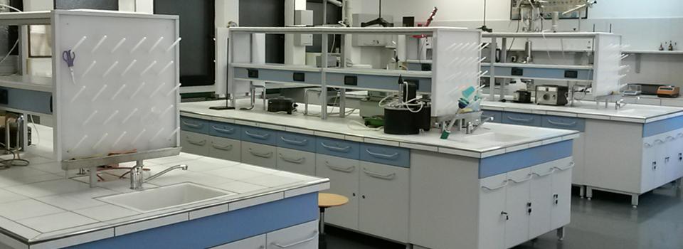 Студентске лабораторије