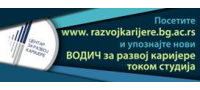 razvoj_karijere